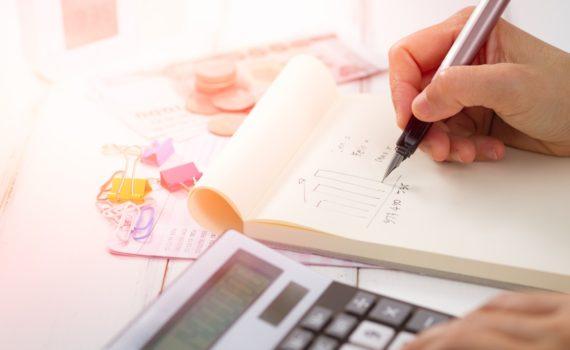 factures énérgetique